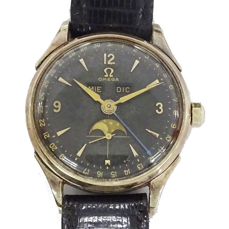 Cost for an Omega Cosmic Moonphase Service ? | Omega Forums
