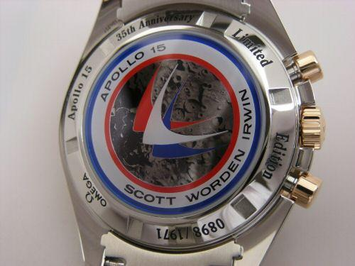 Omega Apollo 15