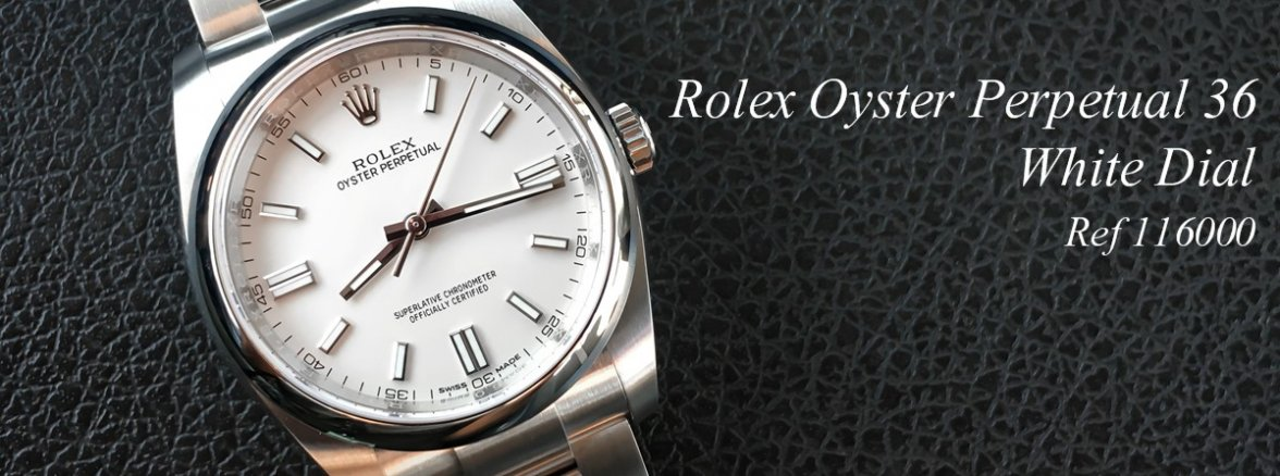 Rolex Oyster Perpetual 36 Ref 116000 White Dial Review Omega Forums